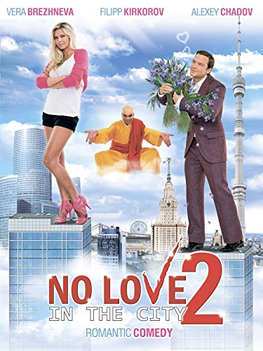 No Love in the City 2 (English Subtitled)