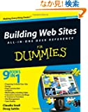 Building Web Sites All-in-One For Dummies (For Dummies (Computer/Tech))