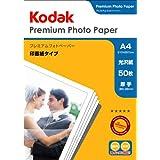 Kodakプレミアムフォトペーパー 275g A4 50枚 KPR-50A4 ケンコー