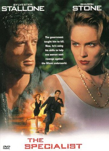 DVD : Specialist (1994) (Full Frame, Widescreen, FLP Snapper Case)