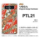 au VEGA PTL21 ケース VEGA PTL21 カバー ケース・ジャケット【和柄(K)/ptl21-M761】