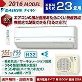 ダイキン 23畳用 7.1kW 200V エアコン うるさら7 うるるとさらら RXシリーズ S71TTRXV-W-SET ホワイト F71TTRXV-W + R71TRXV