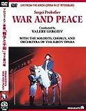 ヴァレリー・ゲルギエフ/プロコフィエフ:歌劇「戦争と平和」 [DVD]