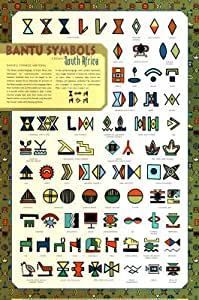 Bantu Symbols from South Africa Art Poster Print - 24x36