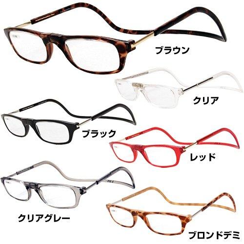 クリックリーダー CLIC READERS 老眼鏡 リーディンググラス ブラック/ブラウン/レッド/ピンク/クリアグレー/ブロンドデミ/ブルー/オレンジ/パープル/ボルドー (2.0, クリアグレー)