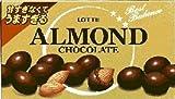 ロッテ アーモンドチョコレート 98g×10箱