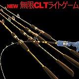 ゴクスぺ 無限ライトゲーム小船CLT 30-210(30~80号)(220096-30-210) (B塗装)