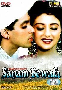 Amazon.com: Sanam Bewafa (1991) (Hindi Film / Bollywood Movie / Indian
