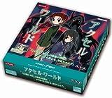 らのべ×トレカ ~電撃文庫編~ アクセル・ワールド BOX 2