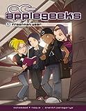 Applegeeks Volume 1: Freshman Year