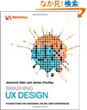 Smashing UX Design: Foundations for Designing Online User Experiences (Smashing Magazine Book Series)