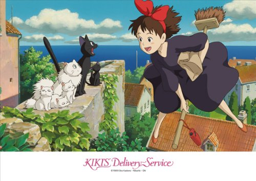 Town of 108 Pisukoriko Kiki's Delivery Service is like! 108-275