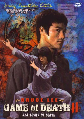 Game Of Death 2 Amazon com Game of Death II