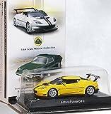 京商 ロータス ミニカーコレクション 単品 1/64 サークルK サンクス 限定 Lotus エヴォーラ Evora GTC イエロー