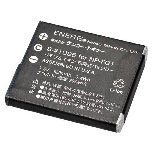 Kenko ENERG デジタルカメラ用バッテリー ソニーNP-FG1対応 S-#1096