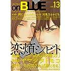 on BLUE 13 (Feelコミックス オンブルー)
