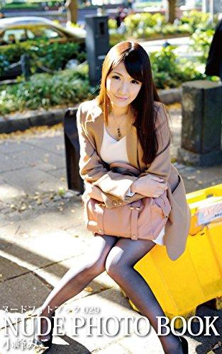 ヌードフォトブック029小峰みこ: 綺麗でカッコイイヌード写真集 thumbnail