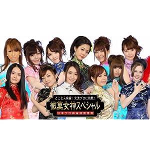 日本プロ麻雀連盟推薦 ...