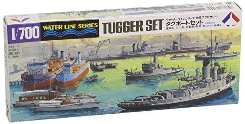 HASEGAWA 31509 1/700 Tugger Set - 1