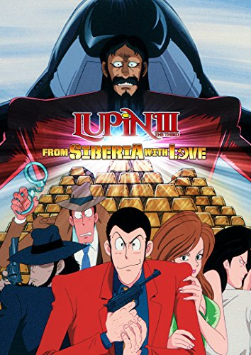 LUPIN THE 3RD: FROM SIBERIA WITH LOVE/ルパン三世 ロシアより愛をこめて  (北米版)