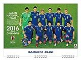 サッカー日本代表 2017カレンダー 壁掛け
