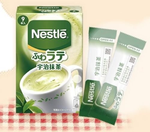 Nestle Uji Kyoto Matcha Green Tea Latte & Milk Extract Powder Instant Japanese front-499225