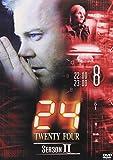 24-TWENTY FOUR- シーズンII vol.8[DVD]