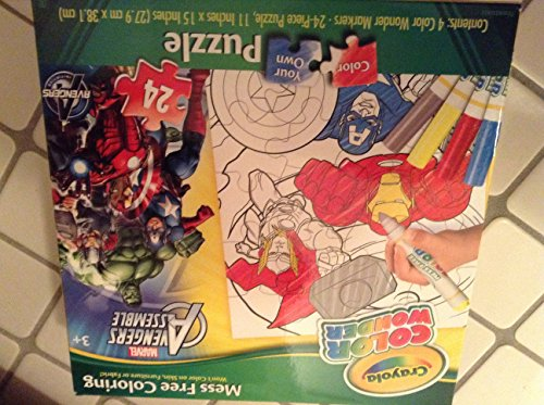 Cardinal Games Color Wonder Puzzle - Marvel Avengers Assemble