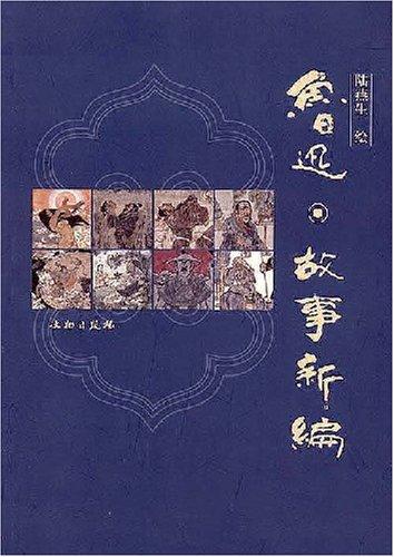 求帮我设计一本书的封面,书名叫燕雨忘江湖,是武侠小说,封面上如