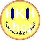 (エイチケーエイチ) HKH 今日からお友達 タイプ1 ベビー & キッズ 音が鳴る 人形 仕掛け 知育 遊具 子供 赤ちゃん おもちゃ ぬいぐるみ (サルさん)