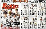 NEXTLABEL ルーキーズ WHITE BOX (BOX)