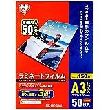 アイリスオーヤマ ラミネートフィルム 150μm A3 サイズ 50枚入 LZ-5A350