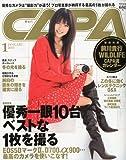 CAPA(キャパ) 2010年 01月号 [雑誌]