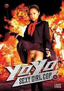 Yo-Yo Sexy Girl Cop