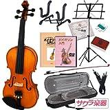 Hallstatt(ハルシュタット) ヴァイオリン V-28 初心者入門セット【分数サイズあり】 4/4サイズバイオリン(9707101100) ランキングお取り寄せ