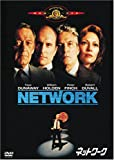 ネットワーク [DVD]
