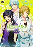 Starry☆Sky ~After Summer~ アンソロジー (B's-LOG COMICS)