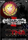 レッスルキングダムII in 東京ドーム [DVD]
