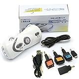 DKnight ダイナモラジオライト iPhone6/Plus/5/4/4S充電可能 手回し式充電ラジオライト