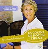 img - for La cocina de hoy en Espa a book / textbook / text book