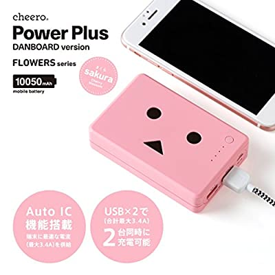 cheero Power Plus 10050mAh DANBOARD 大容量かつコンパクト モバイルバッテリー iPhone&Android対応 2ポート Auto-IC機能搭載 (サクラ) CHE-066-SA