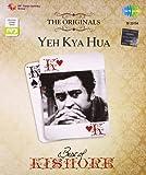 #1: The Originals - Best Of Kishore Kumar