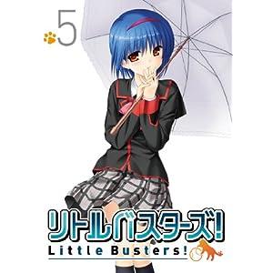 リトルバスターズ! 5 (全巻購入特典「テレビ非公開「秘密」エピソードDisc」応募券付き)(初回限定版) [Blu-ray]