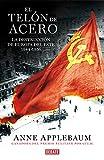 img - for El tel n de acero book / textbook / text book