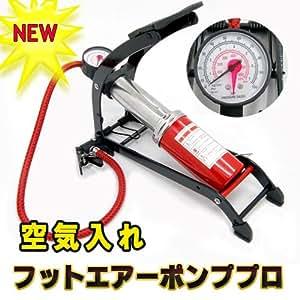 ... 用品 空気 入れ 携帯 用 ポンプ : 空気入れ 自転車 携帯 : 自転車の