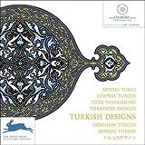echange, troc The Pepin Press - Motifs turcs (+ CD-ROM )