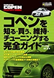���ڥ���Τ롦�㤦���ݻ���塼�˥��봰�������� (����CAR������ DIRECT)