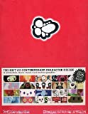 echange, troc Pictoplasma - Characters in Motion [DVD + Book] [Import allemand]