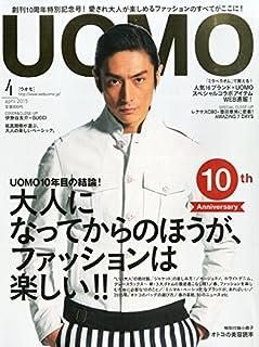 UOMO(ウオモ) 2015年 04 月号 [雑誌]