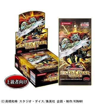 遊戯王5D's OCG EXTRA PACK Volume 3 BOX
